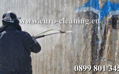 Премахване на графити - Графити - НДК