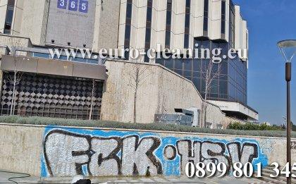 Премахване на графити - НДК с графити