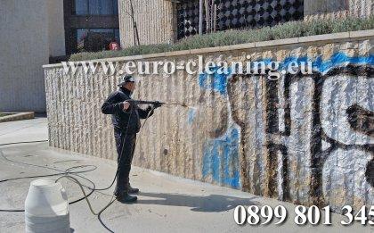 Премахване на графити - Премахване на графити НДК