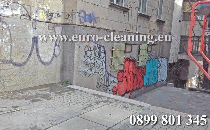 Премахване на графити - Премахване на графити - преди